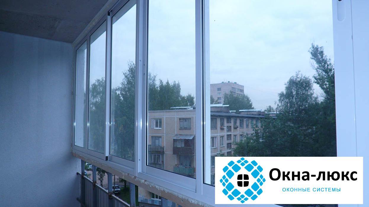 Холодное остекление балкона и лоджий алюминиевым профилем - .